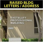 raised_property_letters_signs