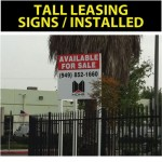 tall_leasing_property_signs